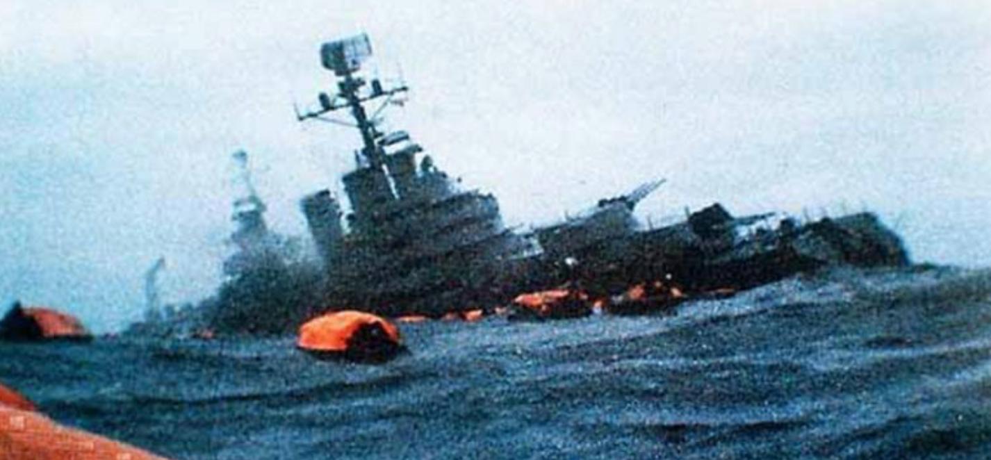 La destruction du «General Belgrano»