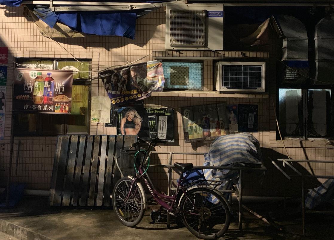 Ile de Lamma (Hong Kong), 1.4.2019