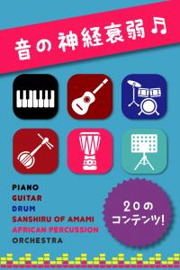 神経衰弱アプリ三部作 | 株式会社CFlat