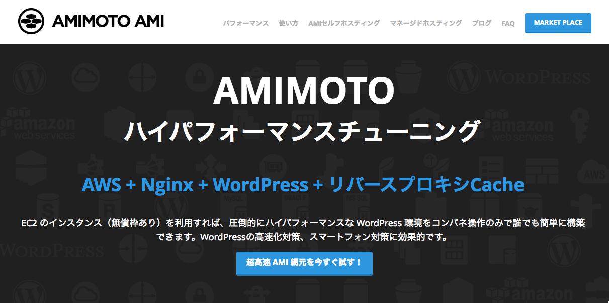 http://ja.amimoto-ami.com/