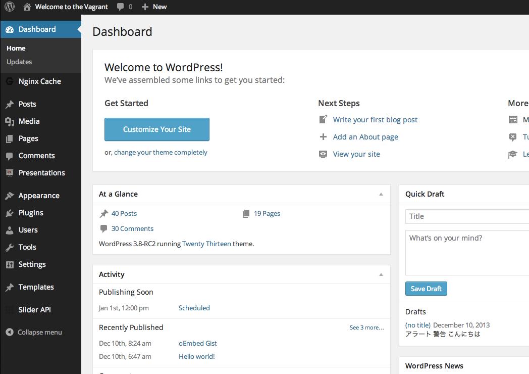 WordPress 3.8の管理画面
