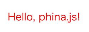 phina.js demo