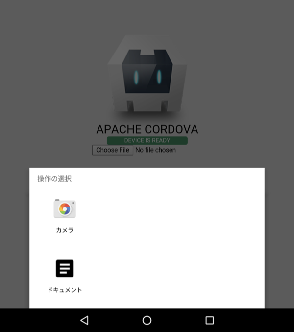 android permission camera