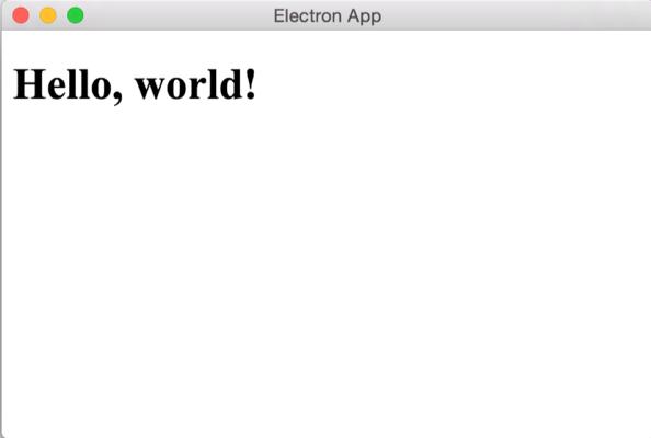 electron app