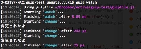 gulp-watch