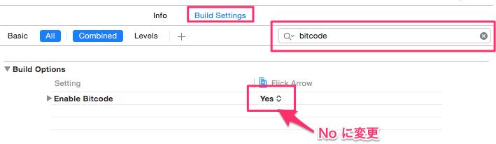 change bitcode