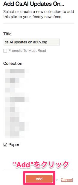 追加するコレクションを選んでAddを推す