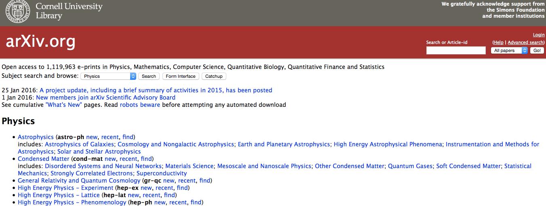 arXivにアクセス