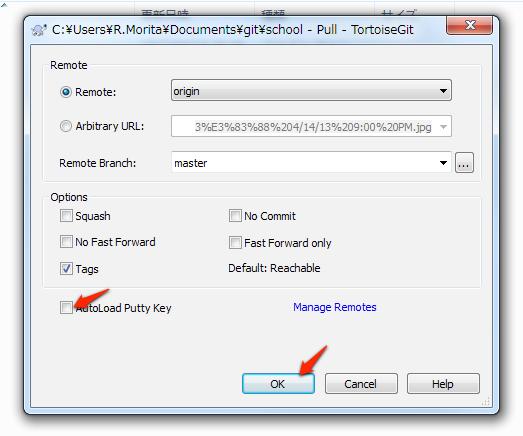 URL Select