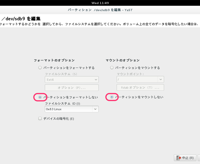 opensuse_install_05
