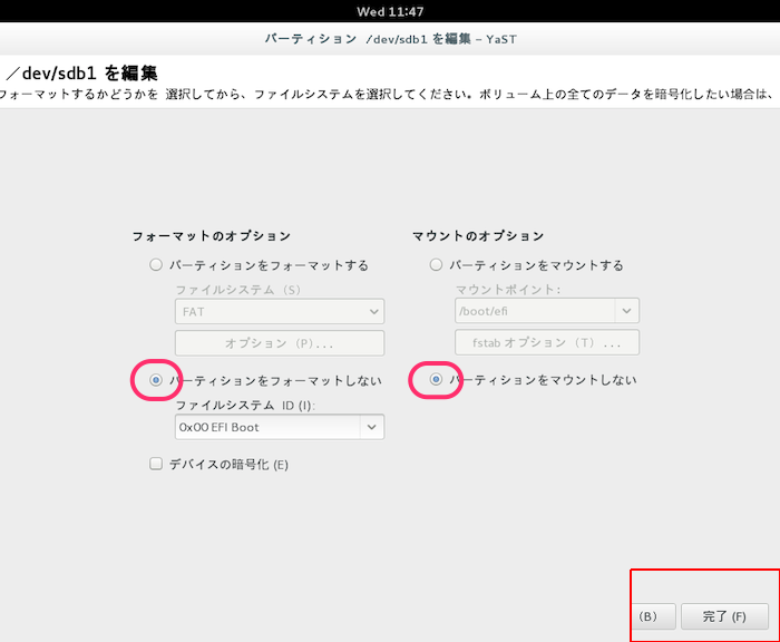 opensuse_install_04