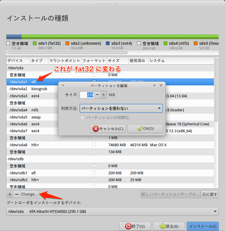 ubuntu1304_install_02