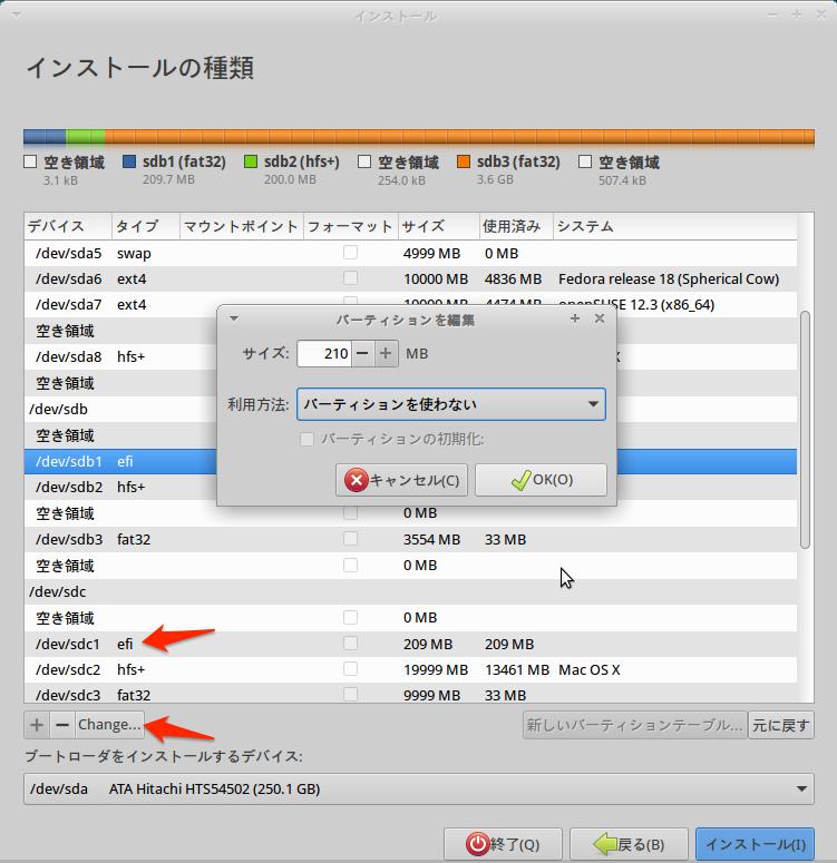 ubuntu1304_install_03