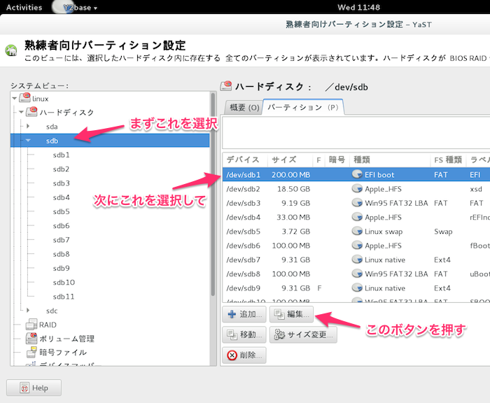 opensuse_install_03