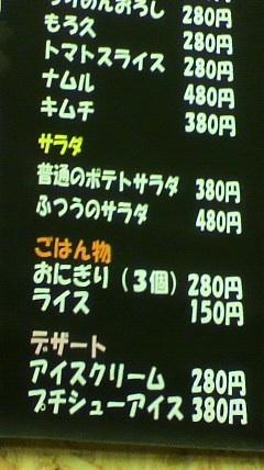 2010090913190000