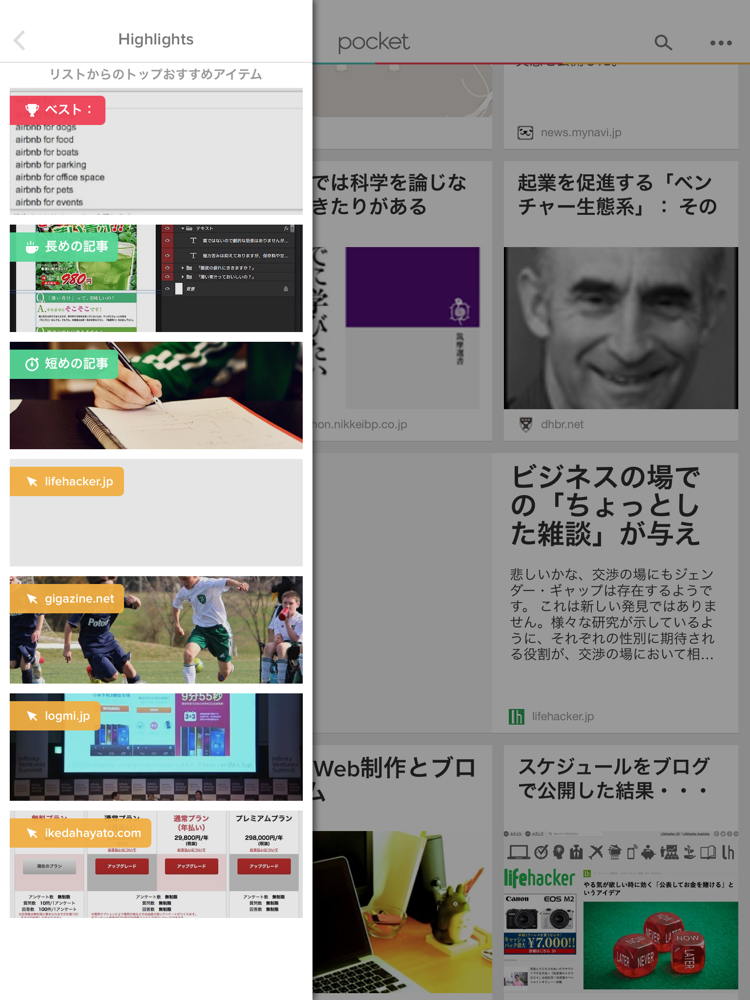 "Evernote%20Camera%20Roll%2020140901%20232652"" width="