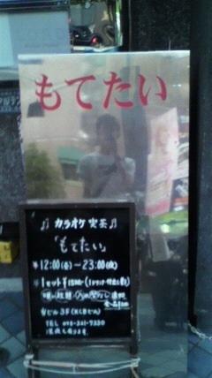 2010091005440000