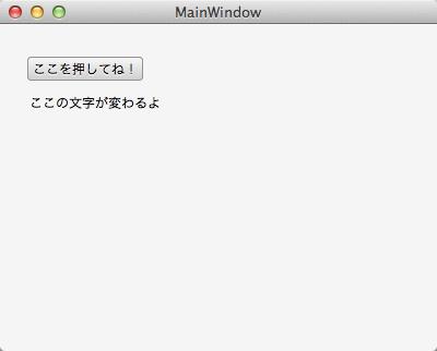 MainWindow_01