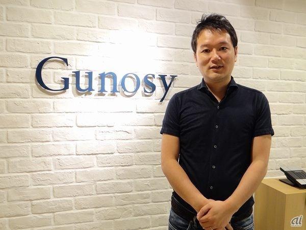 140424_gunosy_02