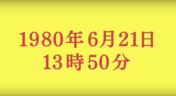 %E3%82%AF%E3%83%AA%E3%82%A8%E3%82%A4%E3%82%BF%E3%83%BC%E3%82%BA%E3%82%AE%E3%83%95%E3%83%88%EF%BC%83%E9%88%B4%E6%9C%A8%E3%81%8A%E3%81%95%E3%82%80%20%E3%80%8C%E5%A6%BB%E3%81%B8%E8%B4%88%E3%82%8B%E3%80%81%E4%B8%96%E7%95%8C%E3%81%AB%EF%BC%91%E3%81%A4%E3%81%A0%E3%81%91%E3%81%AE%E3%83%90%E3%83%BC%E3%82%B9%E3%83%87%E3%83%BC%E8%A9%A6%E5%86%99%E4%BC%9A%E3%80%82%E3%80%8D%20%7C%20%E8%AA%95%E7%94%9F%E6%97%A5%E3%83%9D%E3%83%BC%E3%82%BF%E3%83%ABMERRY%20BIRTHDAY%E3%83%A1%E3%83%AA%E3%83%BC%E3%83%90%E3%83%BC%E3%82%B9%E3%83%87%E3%83%BC
