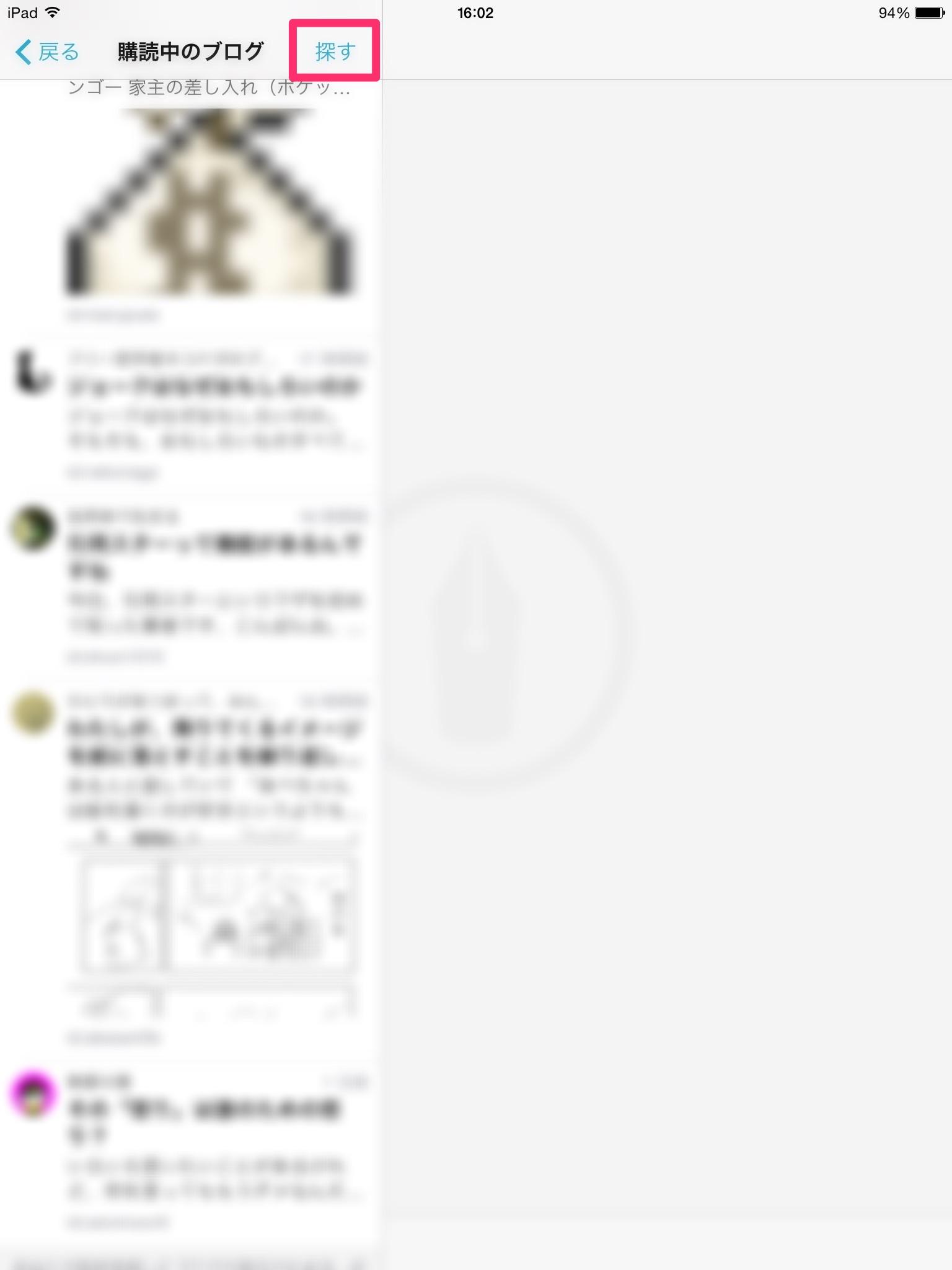 IMG_3729