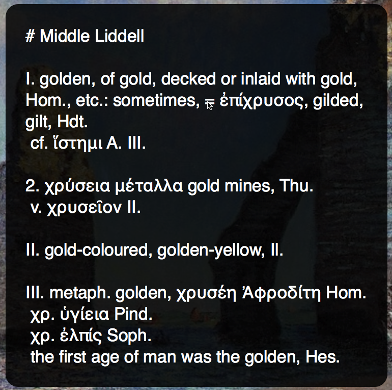 greek_lexicon.png
