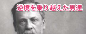 "title=""画像タイトル"""