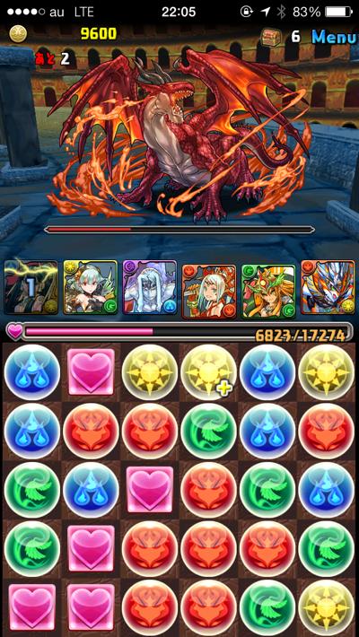 ドラゴンズドグマコラボ地獄級ボス3