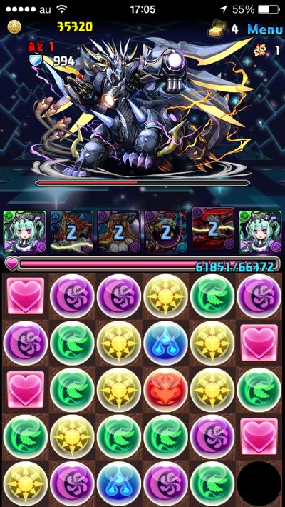 超絶ドラゴンラッシュボス戦