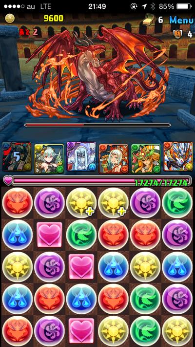ドラゴンズドグマコラボ地獄級ボス2