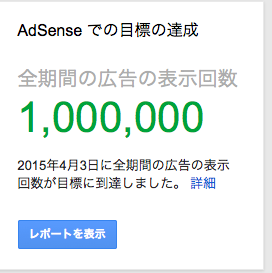 Google%20AdSense